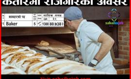 Job for Baker at International Bakery, Qatar