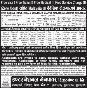 free visa free ticket free medical free service charge-malaysia