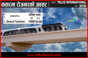 Read more about the article Job for General Technician at Qatar Salary 50,050/-