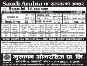 Job for Truck Driver at Saudi