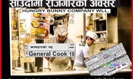 General Cook for Saudi