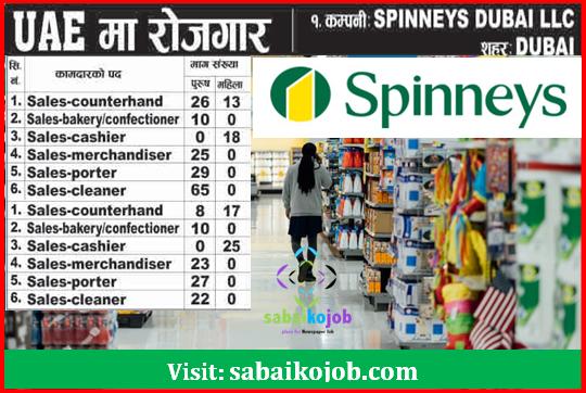 Job at Spinneys UAE