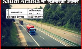 Job for Truck Driver at Saudi, Salary 54,595/-