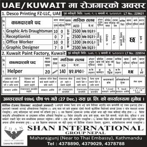 UAEKuwait 229621229514