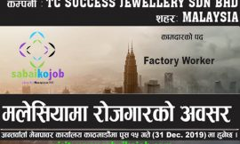 Male & Female Factory Worker needed in Malaysia