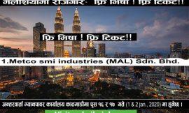 Free Visa ! Free Ticket at Metco Smi Industries (MAL) Sdn.Bhd.