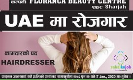 Job at Floranca Beauty Centre, UAE