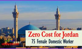 Vacancy for Domestic Workers at Jordan