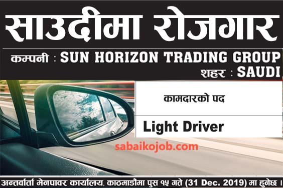 light driver vacancy in saudi