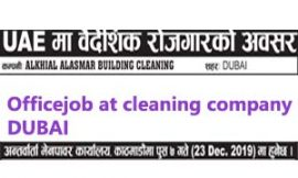 Office Job available in Cleaning Company at UAE