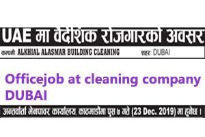 job at cleaning company,dubai