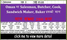 Salesman, Butcher, Cook, Sandwich Maker for Oman