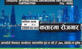 Job Vacancy at International Engineering & General Contracting, Doha