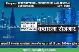 Read more about the article Job Vacancy at International Engineering & General Contracting, Doha