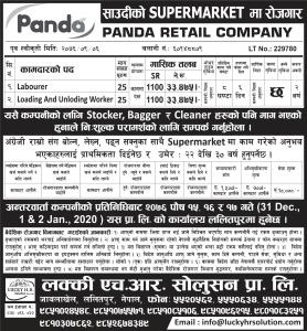 panda retail company vacancy for nepali