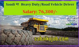 Heavy Duty & Road Vehicle Driver for Saudi