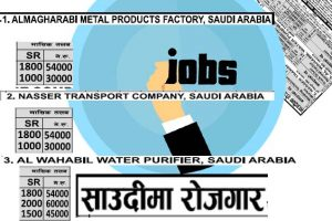Read more about the article Saudi Arabia Job Opportunity