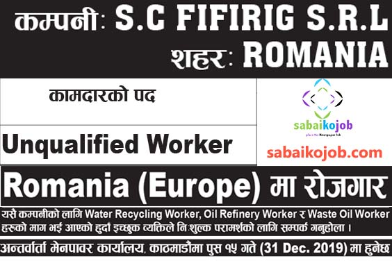 Job For Unqualified Worker in Romania
