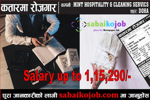 Job in Qatar | Salary up to 115,290/-