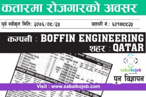 Read more about the article Job at Boffin Engineering in Qatar
