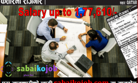 Job in Qatar for Manager, Steward, Cleaner, Salary 177,610