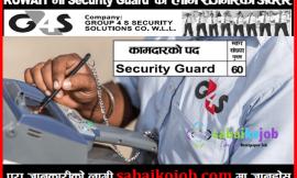 Job in Kuwait | G4S Security Solution Kuwait