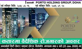 Job at Porto Holding Group, Doha