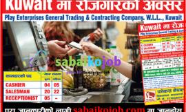 Job in Kuwait for Cashier, Salesman Receptionist