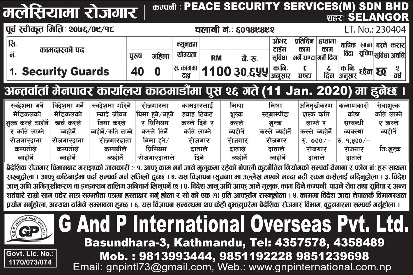 job at Peace security service
