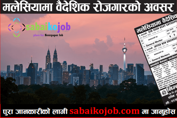 Job in Malaysia For General Worker