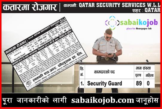 Qatar Security Guard