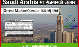 Job Vacancy for General Machine Operator Salary 75,820/-
