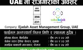 Cleaner needed at Ejadah Assest Management Group in UAE