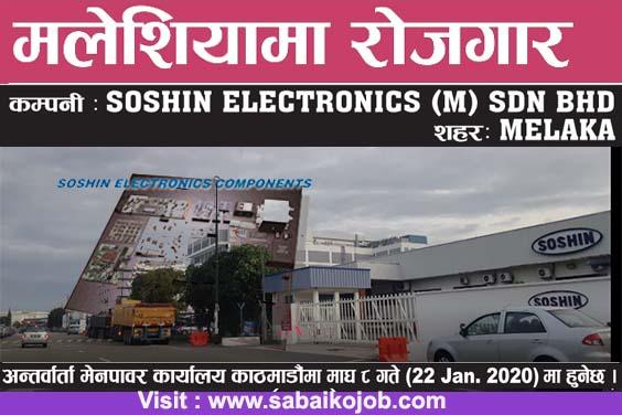 Job at Malaysia | Sosin Electronics (m) Sdn Bhd,Melaka