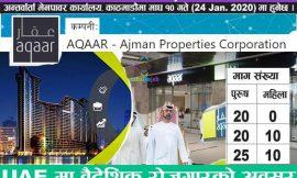 Job at Ajman Properties Corporation Aqaar,Dubai