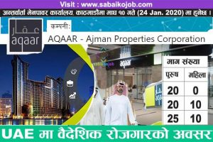 Read more about the article Job at Ajman Properties Corporation Aqaar,Dubai