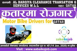Read more about the article Job at Qatar for Driver(Bike)