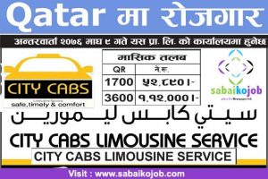 Read more about the article Job at Qatar | City Cabs Limousine Service