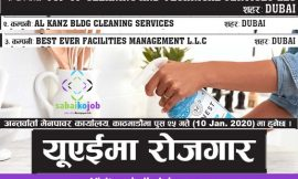 Job at Cleaning Company in Dubai