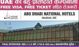 Job at UAE | Abu Dhabi National Hotels| Free Visa !! Free Tickets