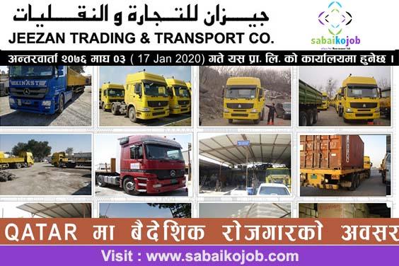 Job at Qatar | Jeezan Trading & Transport CO.