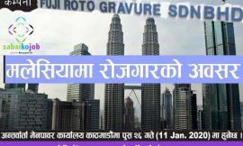Job at Malaysia in Fuji Roto Gravure Sdn,Bhd