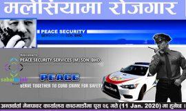 Job at Malaysia | Peace Security services(M) sdn bhd, Selangor