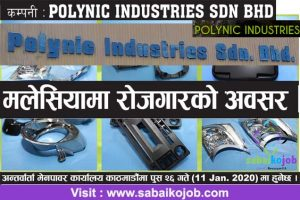 Read more about the article Job at Malaysia in Polynic industries