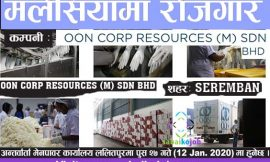 Job in Malaysia at Oon corp resources(m) Sdn Bhd