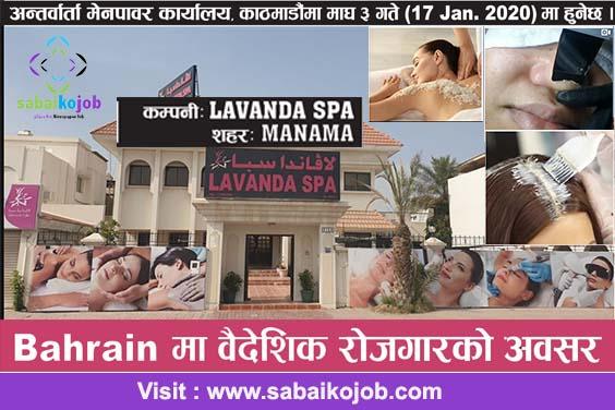 Job at Bahrain   Lavanda Spa Manama