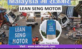 Job in Malaysia   Lean Seng Motor