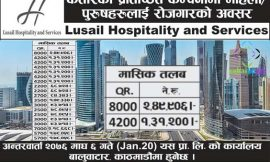 Job at Qatar | Lusail Hospitality and Service