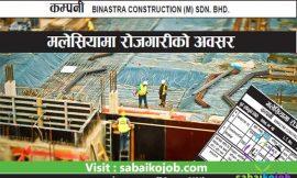 Job at Binastra Construction(M) Company in Malaysia