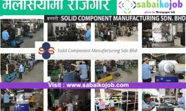 Job at solid component manufacturing sdn bhd